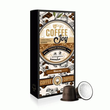 Кофе в капсулах Coffee Joy шоколад