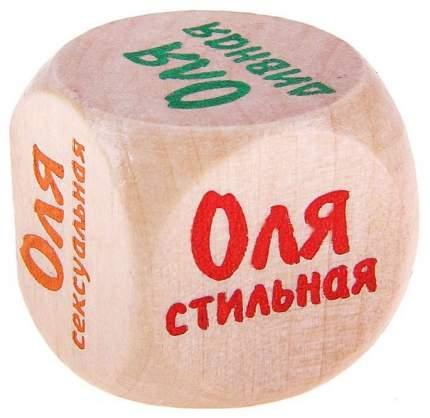 Кубик для настольных игр Sima-Land Оля 647179