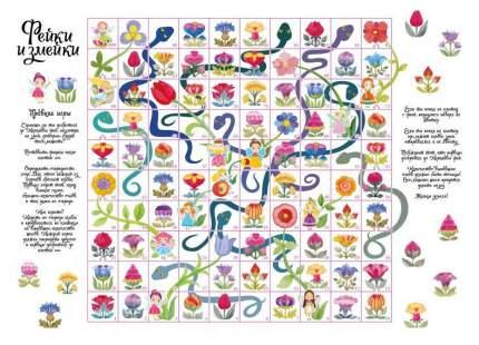 Настольная игра Десятое Королевство Фейки и змейки