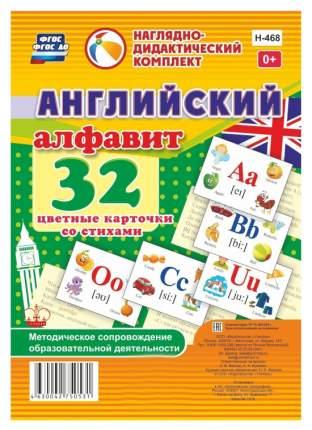 Набор карточек Английский Алфавит 32 карточки Со Стихами Sima-Land
