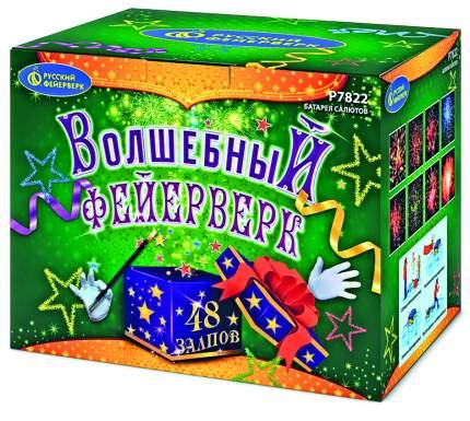 Салют Русский Фейерверк Р7822 Волшебный фейерверк 48 залпов