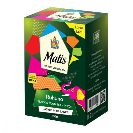 Чай черный Matis рухуна рekoe  100 г