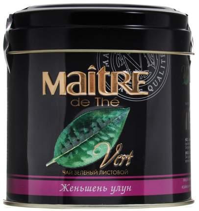 Чай зеленый Maitre de The Женьшень улун 150г