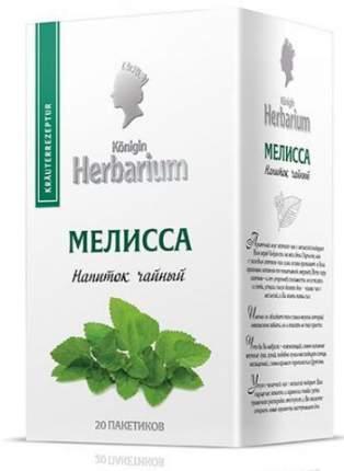 Напиток чайный Konigin Herbarium мелисса пакетированный