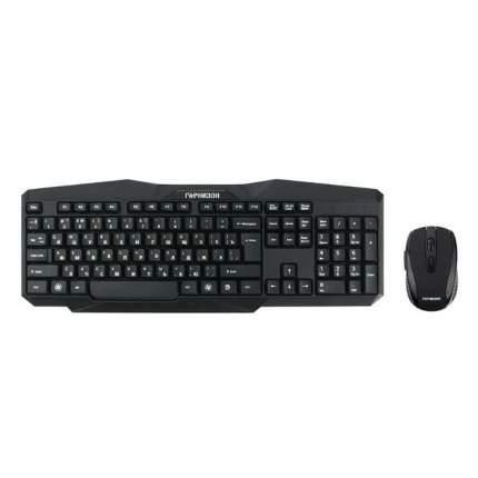 Комплект клавиатура и мышь Гарнизон GKS-120
