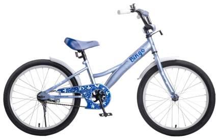 Велосипед детский двухколесный NAVIGATOR Bingo ВН20189 Голубой