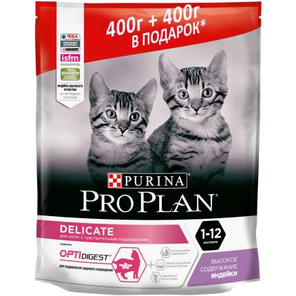 Сухой корм для котят PRO PLAN Delicate Optidigest, индейка, промопак, 0,4кг + 400г