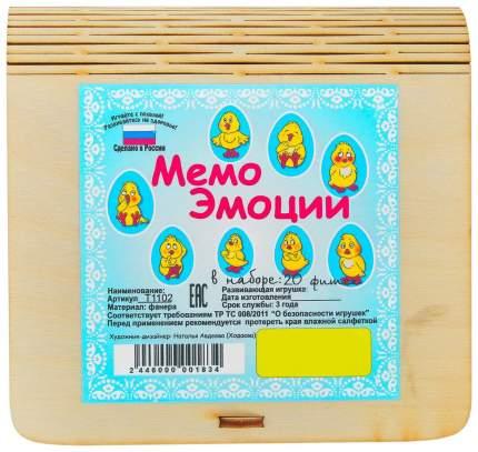 Настольная игра Smile decor Мемо Эмоции Т1102