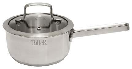 Ковш TalleR TR-7231 Сербристый