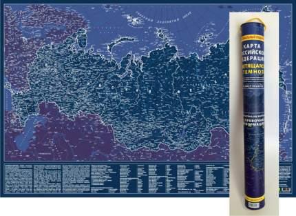 Карта Российской Федерации. Сувенирное издание