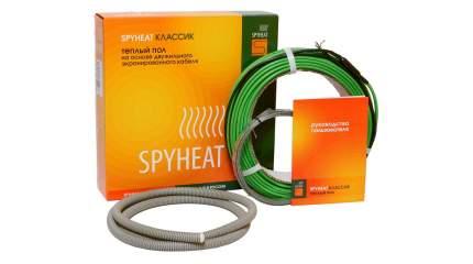Греющий кабель SPYHEAT SHD-15-2700