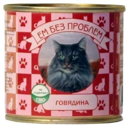 Консервы для кошек Ем Без Проблем, говядина, паштет, 15шт, 250г
