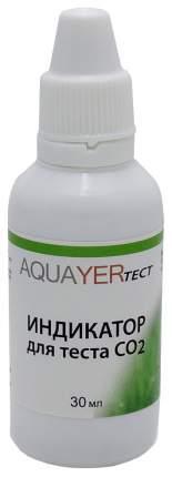 Индикатор Aquayer для длительного теста СО2 30мл