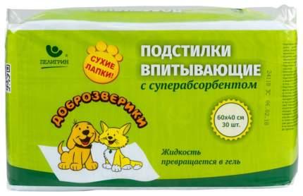 Пеленки для домашних животных Доброзверики Пелигрин 60 x 40 см 30 шт