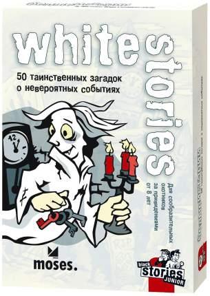 Игра настольная Moses Темные истории Детская серия Белые истории