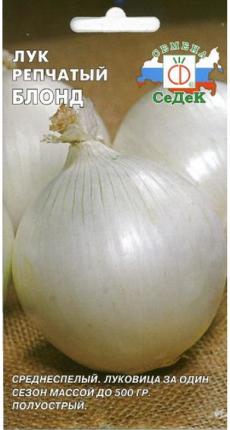 Семена Лук репчатый Блонд, 1 г, СеДеК