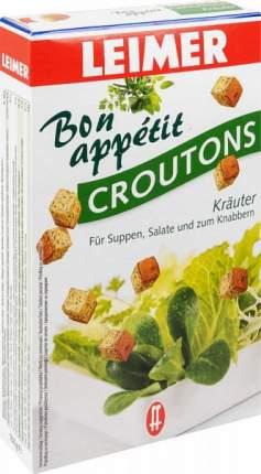 Сухари Leimer bon appetit с зеленью 100 г