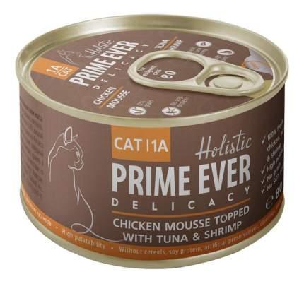 Консервы для кошек Prime Ever Delicacy, тунец, креветки, цыпленок, мусс, 80г