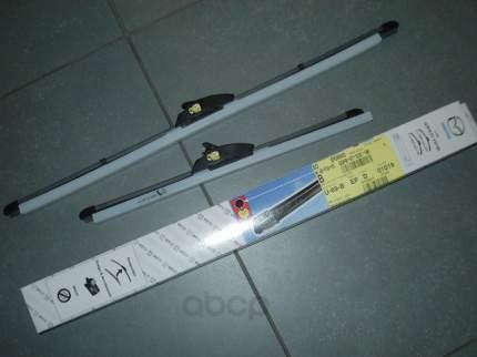 Комплект щеток стеклоочистителя комплект mazda 6 2007- MAZDA арт. GSFB673309K