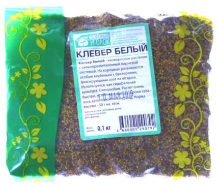 Семена Сидерат Клевер Белый, 100 г Зеленый уголок