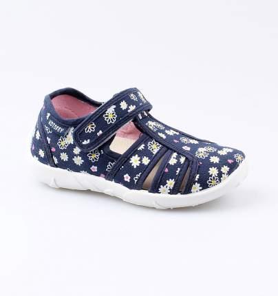 Текстильная обувь Котофей 421033-11 для девочек р.26