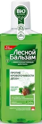 Ополаскиватель для дёсен Лесной бальзам с экстрактами коры дуба и пихты 250 мл