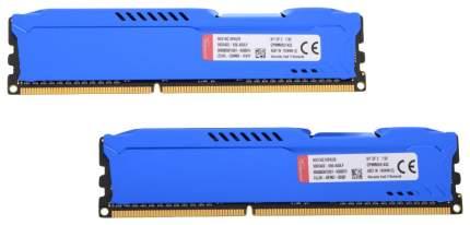 Оперативная память HyperX HX316C10FK2/8