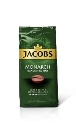 Кофе Jacobs Monarch классик зерна 230 г