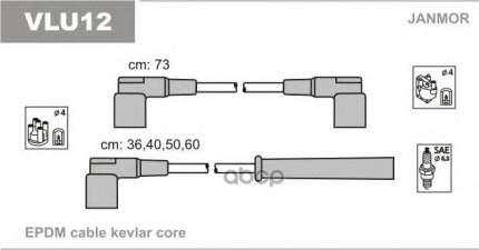 Комплект проводов зажигания JANMOR VLU12