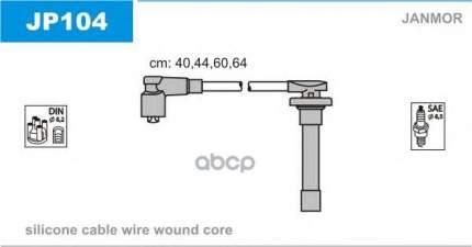 Комплект проводов зажигания JANMOR JP104