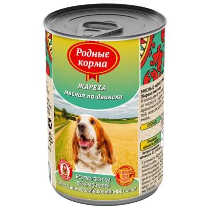 Консервы для собак Родные корма, жареха мясная по-двински, 970г