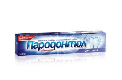 Зубная паста Пародонтол сенситив 124 г