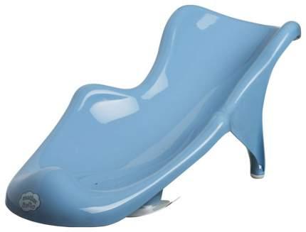 Горка для купания малыша Maltex Classic Голубой