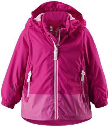 Куртка детская Reima Aphanite 511158A р.98
