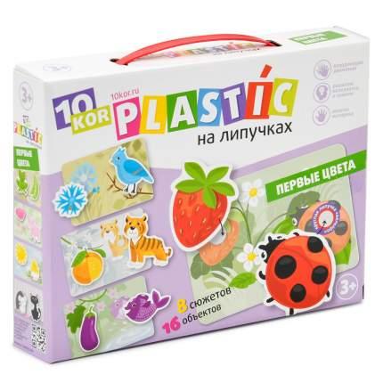 ДЕСЯТОЕ КОРОЛЕВСТВО Пазл-пластик на липучках Цвета 02836ДК