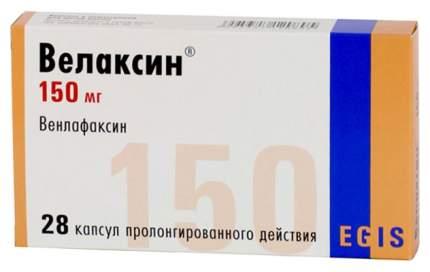 Велаксин капсулы 150 мг 28 шт.