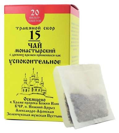 Чай Монастырский №15 Бизорюк Фабрика здоровья успокоительный ф/п 20 шт.