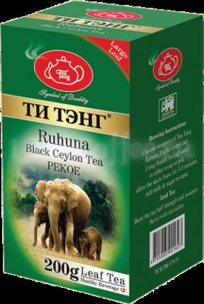 Чай весовой черный Ти Тэнг Ruhuna Pekoe 200 г
