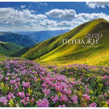 Календарь одноблочный 2020 Природа. Цветочные луга, КПКС2011