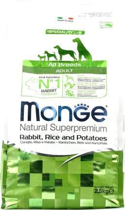 Сухой корм для собак Monge Speciality, все породы, кролик, рис, картофель, 2,5кг