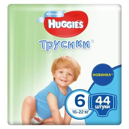 Подгузники-трусики Huggies 6 для мальчиков мега 16-22 кг 44 шт.