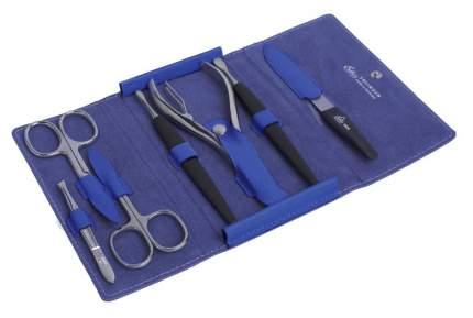 Маникюрный набор Erbe Solingen 7 предметов, синий