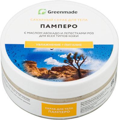 Сахарный скраб для тела Памперо GreenMade