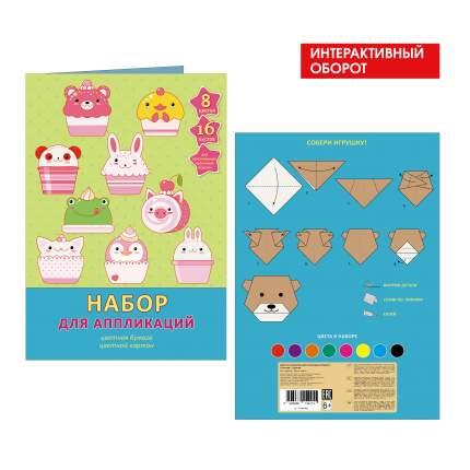 Бумага цветная офсетная и картон (А4, 16л/8цв, 8цв картон), НЦКБ168412