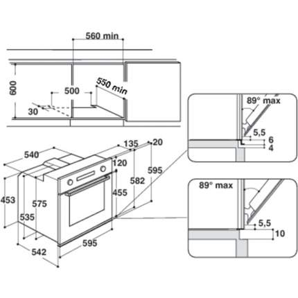 Встраиваемый электрический духовой шкаф Whirlpool AKZ 7920 IX Silver