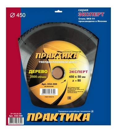 Диск по дереву для дисковых пил Практика 032-300