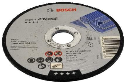 Диск отрезной абразивный по металлу для УШМ Bosch 125х2,5мм 2608600394