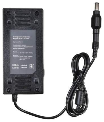 Сетевое зарядное устройство Buro BUM-1187H90 90