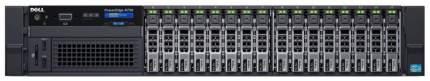 Сервер Dell PowerEdge R730 210-ACXU-99