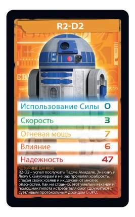 Семейная настольная игра TOP TRUMPS Козырные карты - Звездные войны: Повстанцы